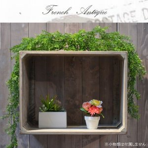 ウォールシェル フ ラック 収納棚 40 フランス人デザイナー フレンチアンティーク カントリー 家具 雑貨 古木 オープン フリーラック|habitz-mall