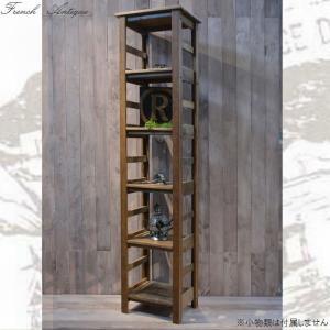 オープンシェルフ ラック 収納棚 W435×D340×H1820mm アンティーク カントリー 家具 雑貨 収納 木製 棚 5段 本棚 スリム フリーラック ディスプレイラック|habitz-mall