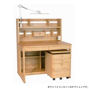 学習机 勉強机 セット 3点 シンプル デスク 幅110 本棚 机 サイドワゴン おしゃれ 木製 日本製|habitz-mall
