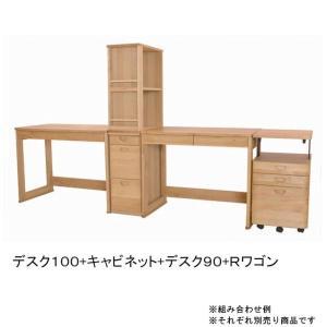 学習机 勉強机 木製 日本製 シンプル デスク パソコンデスク ワークデスク 100 学習デスク ナチュラル 100幅 コンパクト おしゃれ|habitz-mall