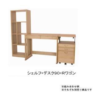 ワゴン サイドワゴン シンプル 木製 日本製 キャスター付き パソコンデスクや学習机の収納 高さ調節可能 スリム ナチュラル 天然木 ヒノキ デスク 収納|habitz-mall