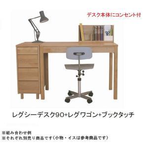 パソコンデスク 学習机 勉強机 ワークデスク 学習デスク コンセント付き 木製 日本製 シンプル 90 ナチュラル|habitz-mall