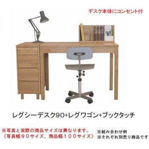 パソコンデスク 学習机 勉強机 デスク ワークデスク コンセント付き 木製 日本製 シンプル 100幅 コンパクト おしゃれ|habitz-mall
