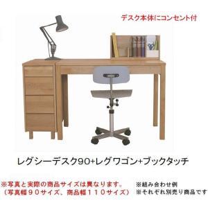パソコンデスク 学習机 勉強机 デスク ワークデスク コンセント付き 木製 日本製 110幅 コンパクト おしゃれ|habitz-mall