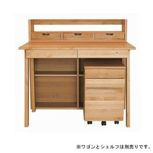パソコンデスク 学習机 勉強机 木製 日本製 シンプル デスク ワークデスク 100 学習デスク ナチュラル 100幅 コンパクト おしゃれ 天然木 アルダー ハイタイプの写真
