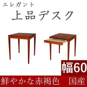 パソコンデスク 高級 書斎デスク 正方形 60 おしゃれ コンパクト パドウク材 天然木 木製 シンプル 43981|habitz-mall