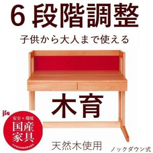 学習机 子供机 パソコンデスク 机 94 赤色 白色 リバーシブル デスク日本製  6段階高さ調節 かわいい おしゃれ 組み立て式 送料無料|habitz-mall