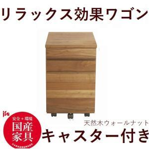 ワゴン キャスター付き デスクワゴン W36×D44×H56.3cm 日本製 完成品 木製 ひのき香る引き出し サイドワゴン 送料無料|habitz-mall