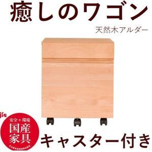 ワゴン キャスター付き デスクワゴン 40 日本製 完成品 木製 A4リングファイル収納可 デスクサイドワゴン サイドワゴン  送料無料|habitz-mall
