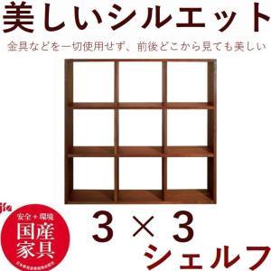 シェルフ 木製 棚 3段 ラック シェルフ棚 オープンシェルフ W101×D25×H101 日本製 完成品 おしゃれ 間仕切り|habitz-mall