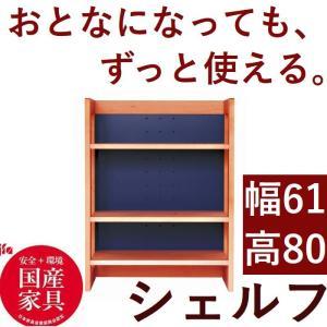 シェルフ ラック 61.2 日本製 木製 青色 白色 リバーシブル 棚板段階調節可能  組立式 シェルフ棚 おしゃれ 収納ラック デスクサイド 送料無料|habitz-mall