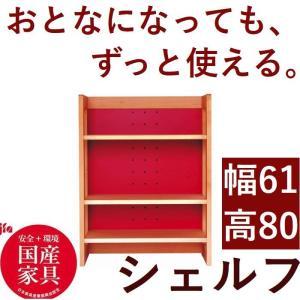 シェルフ ラック 木製 赤色 白色 リバーシブル 日本製 棚板 段階調整可  組立式 シェルフ棚 シンプル おしゃれ 収納 デスクサイド 送料無料|habitz-mall