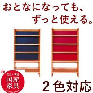 シェルフ ラック オープンシェルフ 74 日本製 木製 青色 赤色 選択 白色リバーシブル 棚板 段階調整可 組み立て式 シェルフ棚  おしゃれ デスクサイド 送料無料|habitz-mall