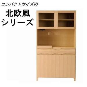0 ルナ キッチンボード 100 北欧風 木製 タモ 家具 食器棚 棚 収納棚 キッチン 収納 キッチンボード キッチン収納|habitz-mall