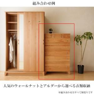 チェスト ハイチェスト 80 完成品 日本製 無垢 ウォールナット オーク 2素材選択 整理タンス 木製 おしゃれ タンス収納 リビング収納 収納家具 開梱設置無料|habitz-mall