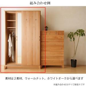 ワードロープ 洋服ダンス ミラー付き クローゼット 120 完成品 日本製 大川家具 無垢 木製  2素材より選択 おしゃれ 開梱設置 送料無料|habitz-mall