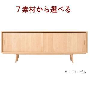 0 リビングボード キャビネット 170 木製 おしゃれ 日本製 完成品 北欧風 リビング 収納家具 ローボード 棚 大川家具 開梱設置送料無料|habitz-mall
