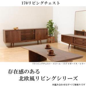 キャビネット サイドボード 170 完成品 日本製 無垢 ウォールナット オーク素材選択 木製 おしゃれ 北欧 リビング収納 大川家具 開梱設置送料無料|habitz-mall