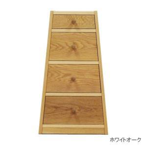 0 チェスト 45 4段 リビングボード リビング収納 おしぁれ 前板に使用 2素材 mixミックスの3素材から選べる 収納家具 送料無料|habitz-mall