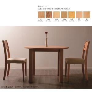 ダイニングテーブル 100×100 丸テーブル 無垢 ブラックチェリー ウォールナット オーク  セミオーダーテーブル 日本製 木製 おしゃれ 設置組立て無料|habitz-mall