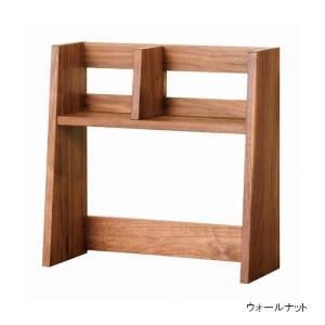 0 ブックスタンド 卓上本棚 デスクシェルフ 50 日本製 完成品 無垢 天然木 仕上げが選べる デスク収納 本棚 フリーシェルフ 木製 送料無料|habitz-mall