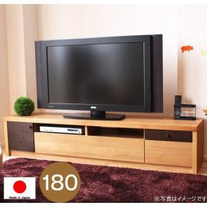 テレビボード 180 ローボード おしゃれ テレビ台 TV台 TVボード ナチュラル 収納付き 完成品 180幅|habitz-mall