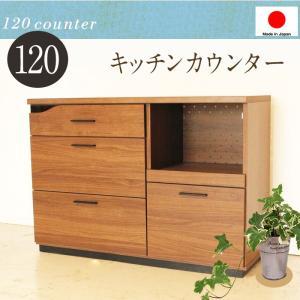 食器棚 レンジ台 キッチンボード 120 完成品 おしゃれ 大容量 日本製 キッチン収納|habitz-mall