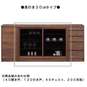 キャビネット 120 リビング 家具 ローボード 食器棚 サイドワゴン カウンター 80幅 奥行30 D=30ラインシリーズ用|habitz-mall