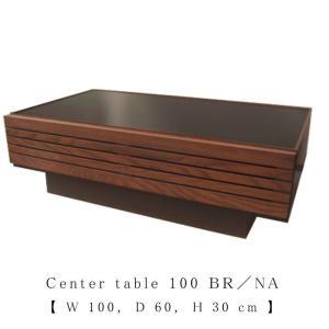リビングテーブル 100 センターテーブル 木製 おしゃれ テーブル ナチュラル ブラウン 100幅|habitz-mall