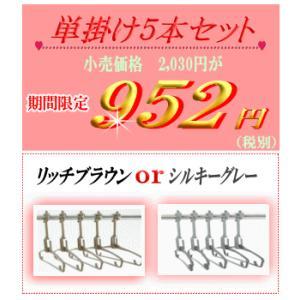引っぱリンガーの姉妹品☆5本セット 単掛け |haboki