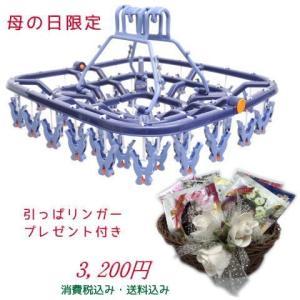 母の日プレゼント付き♪引っぱリンガー【15年保証書付】(組立式)|haboki