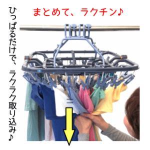 引っぱリンガー 【15年間の保証書付き】(組立式)|haboki|02