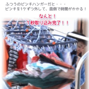 引っぱリンガー 【15年間の保証書付き】(組立式)|haboki|03