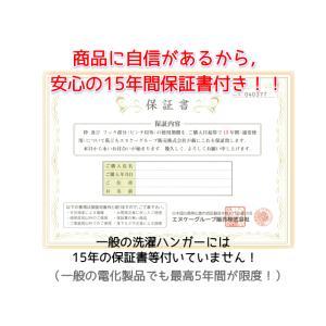 引っぱリンガー 【15年間の保証書付き】(組立式)|haboki|05