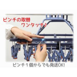 引っぱリンガー 【15年間の保証書付き】(組立式)|haboki|09