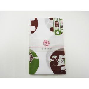 プリント手ぬぐい「福山名産」緑X茶|habu-net-shop