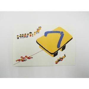 ポストカード[ゲタリンピック]|habu-net-shop