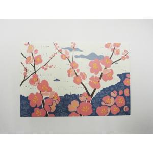 ポストカード[たじり杏まつり]|habu-net-shop