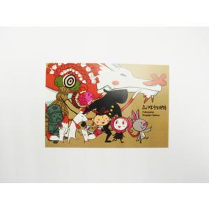 ポストカード[ふくやま今昔探訪]|habu-net-shop