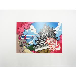 ポストカード[福山城]|habu-net-shop