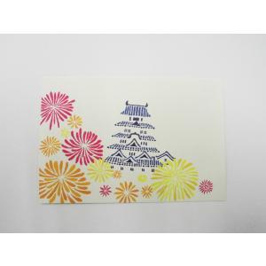 ポストカード[福山菊花展覧会]|habu-net-shop
