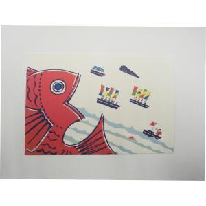 ポストカード[鞆の浦観光鯛網]|habu-net-shop
