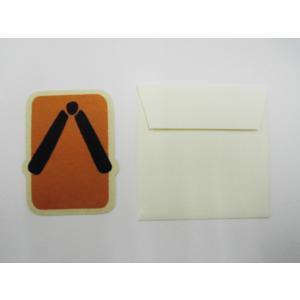 福山市名産柄ミニカード『ゲタ』|habu-net-shop