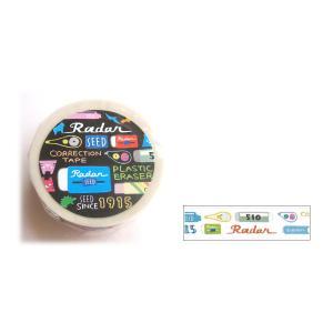 kitera シード マスキングテープ[カラーイラスト柄] habu-net-shop