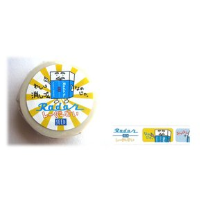 kitera シード マスキングテープ[レーダー爺柄] habu-net-shop