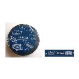 kitera シード マスキングテープ[ブルーイラスト柄] habu-net-shop