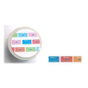 kitera シード マスキングテープ[カラフルレーダー柄] habu-net-shop