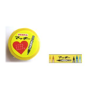 kitera ゼブラ マスキングテープ[カラフルマッキー柄Ver2黄色地] habu-net-shop