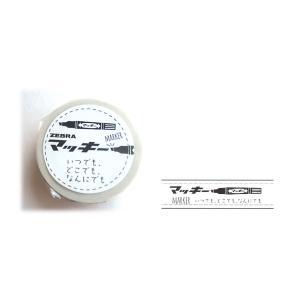 kitera ゼブラ マスキングテープ[マッキー柄白地] habu-net-shop