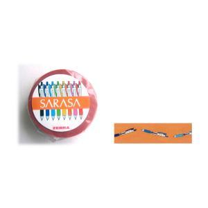 kitera ゼブラ マスキングテープ[サラサ柄] habu-net-shop